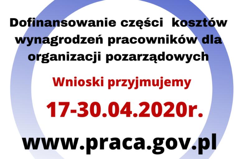 Dofinansowanie części kosztów wynagrodzeń | 30.04.2020