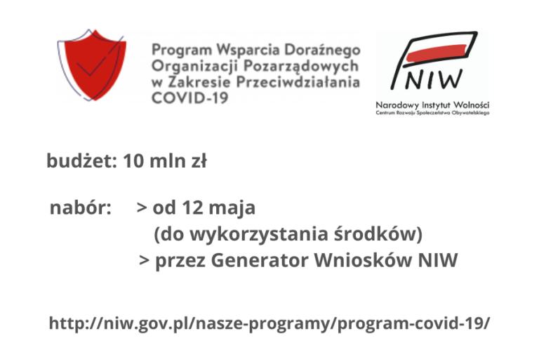 Rządowy Program Wsparcia Doraźnego Organizacji Pozarządowych | od 12 maja 2020