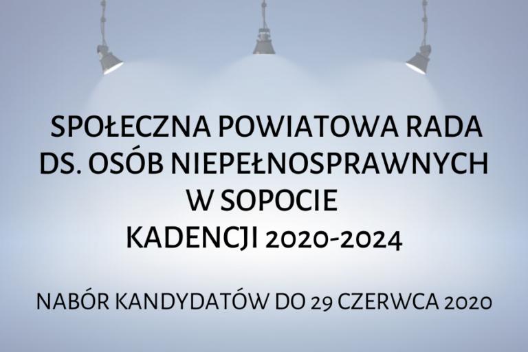NABÓR DO SPOŁECZNEJ POWIATOWEJ RADY DS. OSÓB NIEPEŁNOSPRAWNYCH | 29 CZERWCA BR.