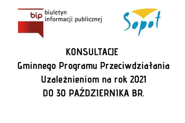 Konsultacje Gminnego Programu Przeciwdziałania Uzależnieniom na rok 2021